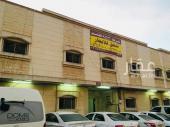 شقة للايجار في حي الفلاح في الرياض