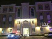 شقة للبيع في حي اليرموك في الرياض