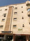 شقة للايجار في حي المنار في جده