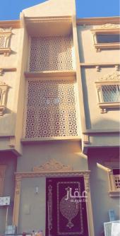 شقة للايجار في حي المثناه في الطايف