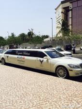ليموزينات ROYAL LIMO للدعاية والإعلان وال اعراس والمناسبات التخرج واستقبال من المطار VIP cars