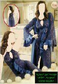 روائع الملابس التركية