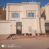 فيلا للبيع في حي الحزم في الرياض