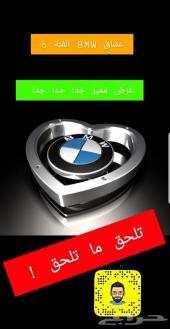 بي ام دبليو 520 الناغي 2019 اقل سعر