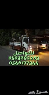 دينا دينه للنقل وتوصيل الاغراض في جدة وخارجها