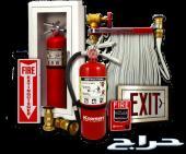أنظمة مكافحة الحريق