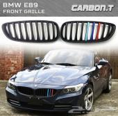 شبك BMW Z4 E89 خطوط M power