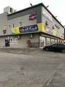 شقة للايجار في حي ظهرة نمار في الرياض