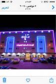 شقة للايجار في حي القدس في الرياض