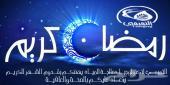 أفضل انواع فلاتر المياه في المملكة عروض رمضانية لدى التميمي
