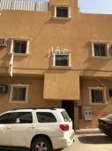 شقة للايجار في حي منفوحة الجديدة في الرياض