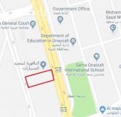 محل للايجار في حي المطار في عنيزة