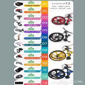 دراجة رود -لاندروفر قابلة للطي ب880 13هديه شحن مجانا