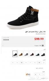 حذاء رجالي ماركة جديد البيع خلال يومين فقط