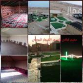 استراحة للايجار في حي مطار الملك خالد في الرياض