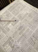 ارض للبيع في حي العارض في الرياض