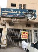 محل للايجار في حي العريجاء الغربية  في الرياض