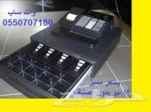 ماكينة كاشير بسعر 920 بدون اصناف