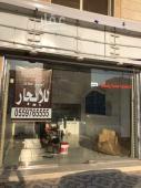 محل للايجار في حي النزهة في جده
