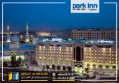 فندق خمس نجوم ( شهر شوال 1439 ه )