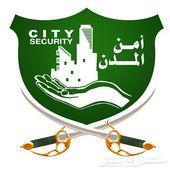مؤسسة امن المدن للحراسات الأمنية فئة أ
