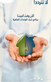 لمستفيدين الدعم من صندوق التنمية او الاسكان