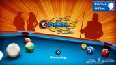 عرض خآص جدا كوينزات - ذهب - نقاط لعبة البلياردو الشهيرة 8 Ball Pool بإرخص الاسعار