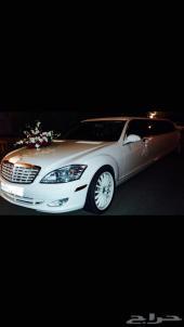 ليموزينات VIP CARS for rent للاعراس royal limo مرسيدس كرايسلر اكس كورجن