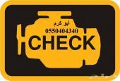فحص وتشخيص الأعطال وتصحيح رسائل الأخطاء لجميع أنواع سيارات GM بأعلى معايير الدقة والأمان