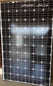 طاقة شمسية - الطاقة الشمسية الواح