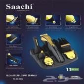 مكينة حلاقة saachi متعددة الاستخدامات 11 في 1 بسعر 120 توصيل مجاني بجدة