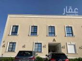 شقة للايجار في حي الياسمين في الرياض