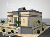 فيلا للبيع في حي العريجاء الغربية  في الرياض