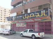 وكالة دعاية وإعلان للتقبيل في شارع باخشب
