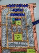 للبيع أرض بحي اللؤلؤ بالخبر 600م كافة الخدمات