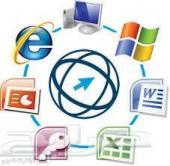 مدرب حاسب آلي لجميع برامج الكمبيوتر والشبكات وصيانة الاب توب