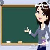 معلمة تأسيس مصرية بالملز