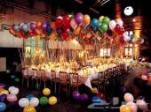 جل تاك لاقامة وتنظيم الحفلات والمؤتمرات