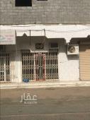 محل للايجار في حي الحدائق في ينبع