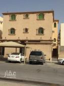شقة للايجار في حي محاسن البلدية في الهفوف