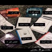 كتب سنه تحضيريه جامعة الملك عبدالعزيز