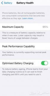 ايفون XS Max 512 GB iPhone