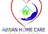 رعاية الحنان للرعاية الطبية المنزلية