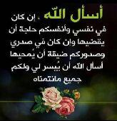 نقل عفش وبضايع بينبع وضواحيها