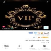 حساب بيجو لايف داعم 170 الف. لفل 33 للبيع