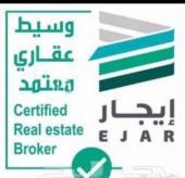 شقة للايجار في حي اشبيلية في الرياض