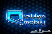 انترنت مفتوووح موبايلي 4G