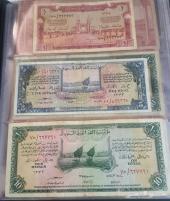 أطقم عملات السعودية - جميع الاصدار