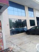 محل للايجار في حي كدي في مكه
