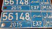 للبيع لوحة تصدير 2015